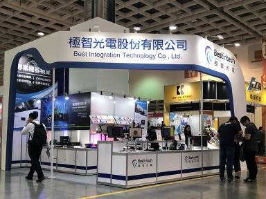 2018 Automation Show in Taipei