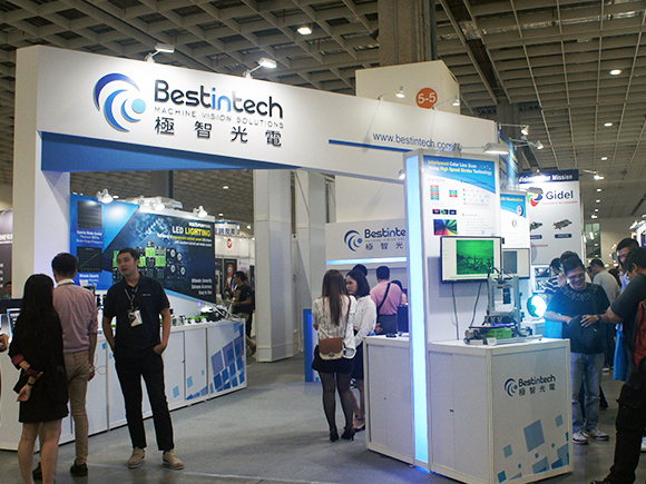 2019 Automation Show in Taipei