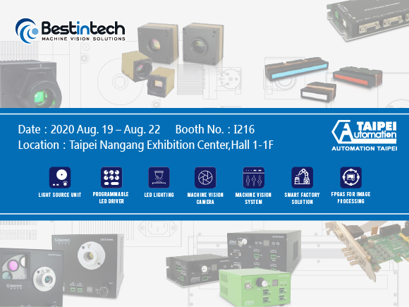 2020 Taipei Int'l Industrial Automation Exhibition