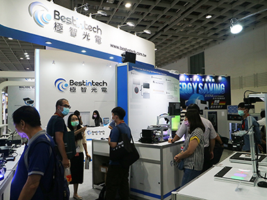 2020 Automation Show in Taipei