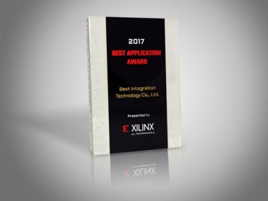 Best Application Award presented by XILINX