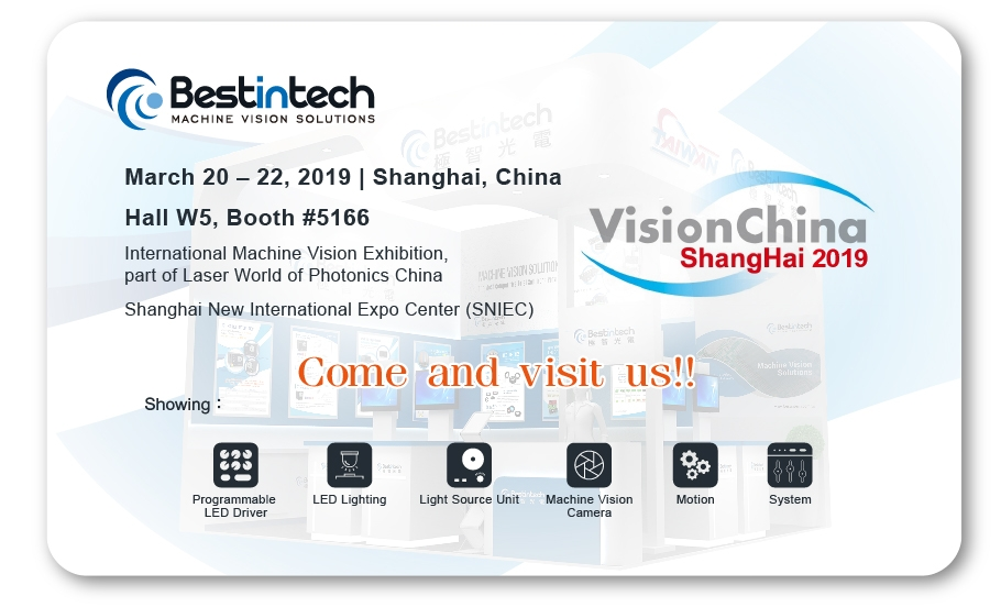 2019 Vision China Show in Shanghai